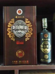 茅台原浆酒 30年